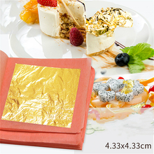 50PCS/100PCS edible gold foil, beauty lipstick 4.33 * cm west point decorative paper
