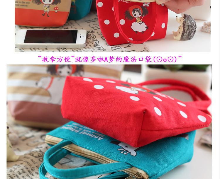 coin purse (2)