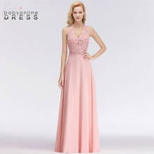 BabyonlineDress Luxury Pearls Decorated Halter Long Evening Dresses Se