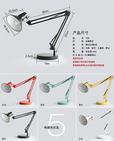 Learning work office students bed long arm folding reading table lamp