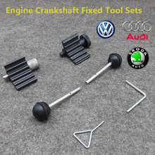 VW Audi 2.0 TDI 1.9 Diesel Engine Timing Crank Crankshaft Sprocket Locking Tool