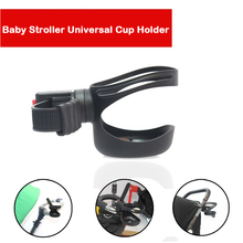 Universal Baby Stroller Accessories Cup Holder Pram Bottle Holder Milk Water Drink Baby Cart Carriage Buggy Organizer Cup Holder