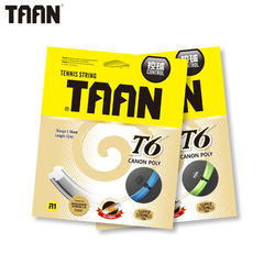 Taan original polyester tennis string 12m professional tennis racket line high flexibility power ball controlling t6.jpg 250x250