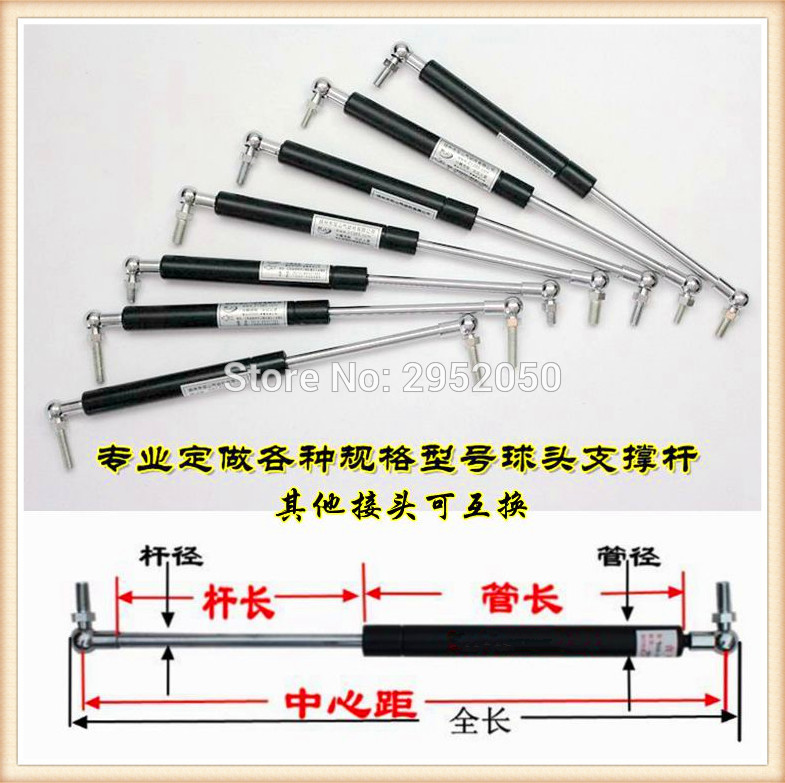 free shipping 40KG/400N force 200mm central distance, 60mm stroke, Ball End Lift Support Auto Gas Spring, Shock absorber free shipping500mm central distance 200mm stroke 80 to 1000n force pneumatic auto gas spring lift prop gas spring damper
