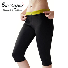 Burvogue Womens Control Pants Sweat Sauna Neoprene Hot Body Shapers Fitness Stretch Control Panties Slim Control Pants