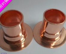 1Piece Inner Diameter:35mm Copper Flange Lining Core Direct Pipeline Joint