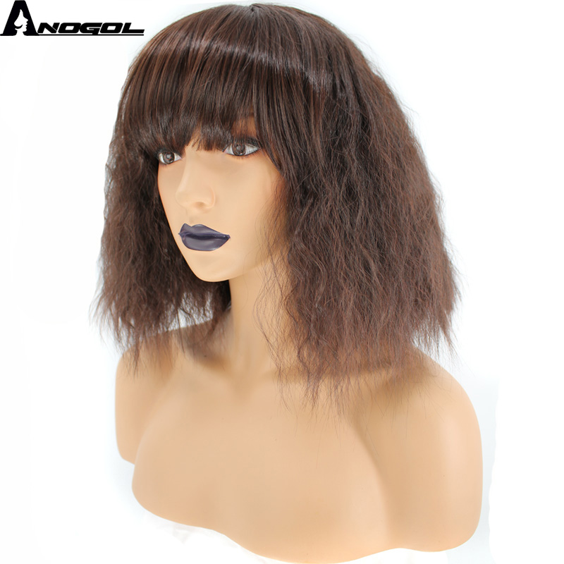 Anogol Dark Brown Glueless Short Curly Bob High Temperature Fiber Synthetic Cosplay Wigs With Bangs