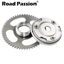 Road Passion Motorcycle One way Starter Clutch Gear Assy Kit For Yamaha Breeze 125 91-04 Grizzly 04-13 YFM125 05-08