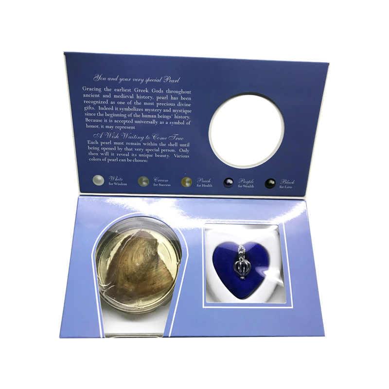 Daimi に希望ボックス母の日ギフト母の最高の願いギフトボックス絶妙な diy の真珠ケージギフトボックス