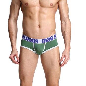 AIIOU Sexy Mens Underwear Briefs Shorts Underwear Nylon Funny Slim Waist Panties Gay Breathable Casual Underpants Underwear фото