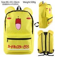 Yellow Anime Card Captor Sakura Backpack Kinomoto Cat Moon Lolita Magic Gilrs School Shoulder Bag Gift