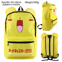 Yellow Anime Card Captor Sakura Backpack Kinomoto Cat Moon Lolita Magic Gilrs School Shoulder Bag Gift