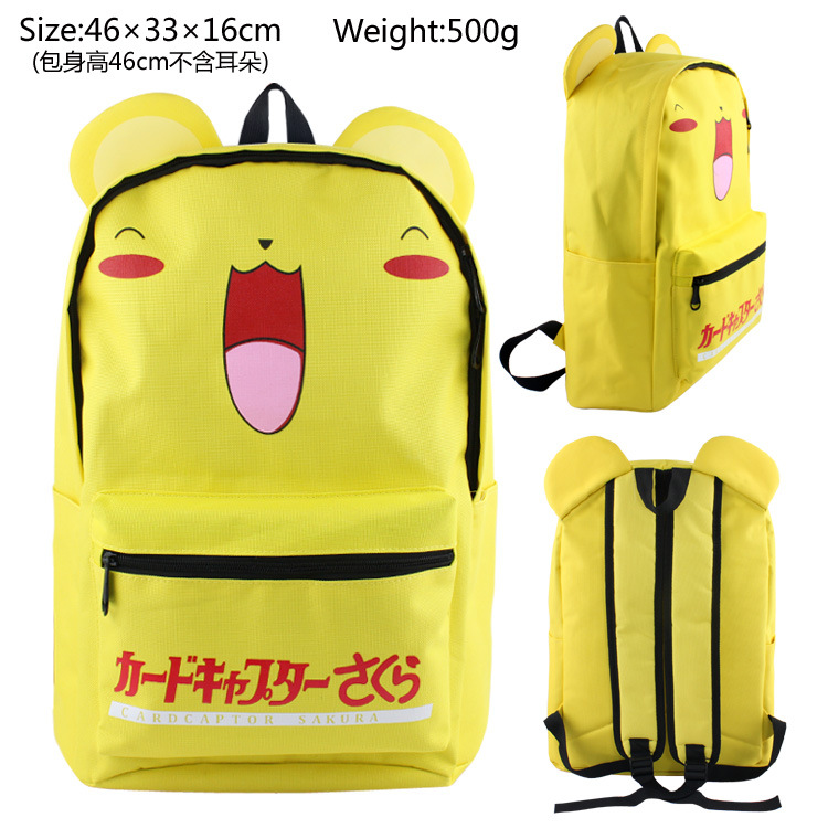Yellow Anime Card Captor Sakura Backpack Kinomoto Cat Moon Lolita Magic Gilrs School Shoulder Bag Gift Cosplay юбка arw amo amavel fint ank axes april cat lolita sk