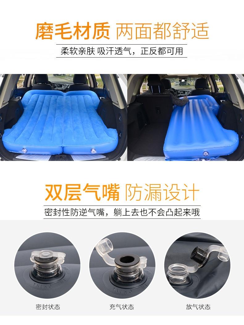 Автомобиль надувной матрас внедорожник багажник вагон автомобильные аксессуары Универсальный