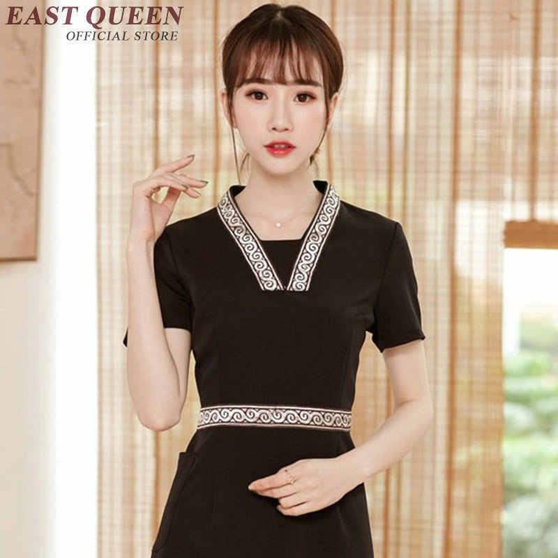 Güzellik salonları için kadın güzellik salonu üniforma hemşire aksesuarları tıbbi üniforma kadınlar için KK1469 H