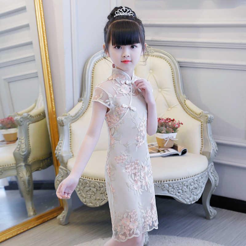 3310b54cedb8 Detail Feedback Questions about Kids slim fit dress modern qipao ...