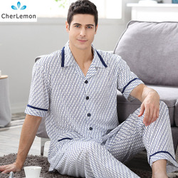 Cherlemon summer men s adult cotton classic buttoned down short sleeve shirt and long lounge pants.jpg 250x250
