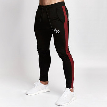 Sweatpants Sports Trousers for Men