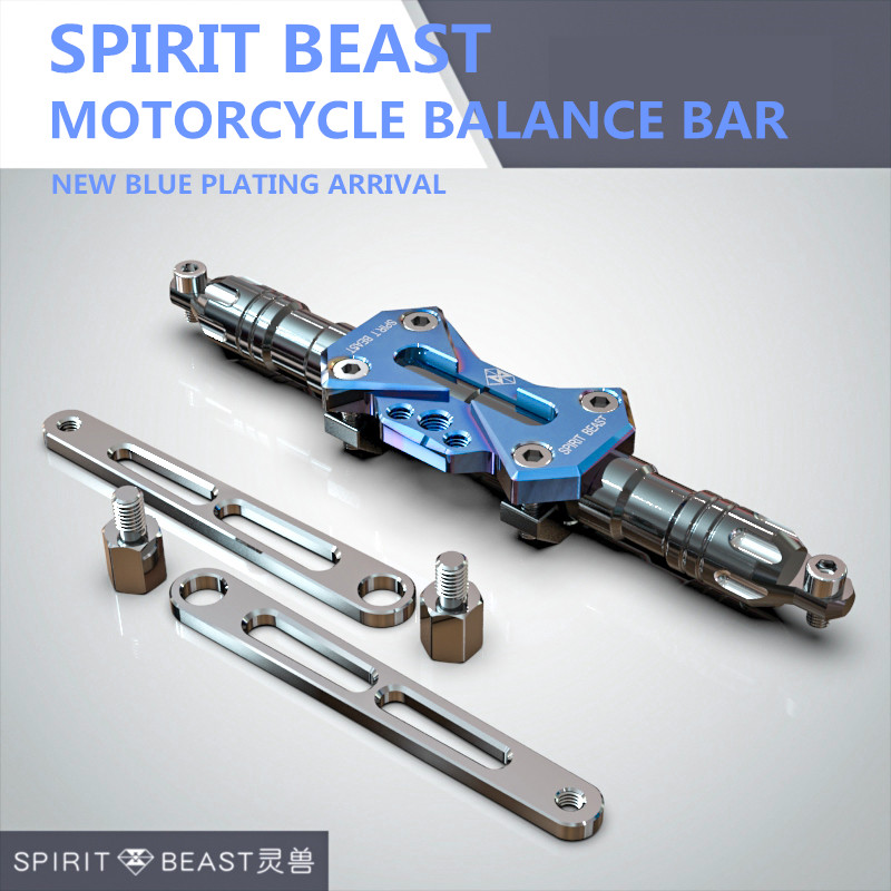 Spirit Beast Motorcycle Expansion Crossbar Balance Bar Multi function High Quality Cnc Aluminum For Motorbike Scooter