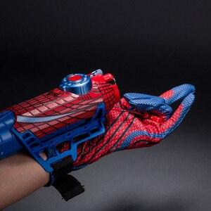 Image 4 - Gibi olması Cosplay mega blaster eldiven rampaları PVC Action Figure koleksiyon Model oyuncak damla