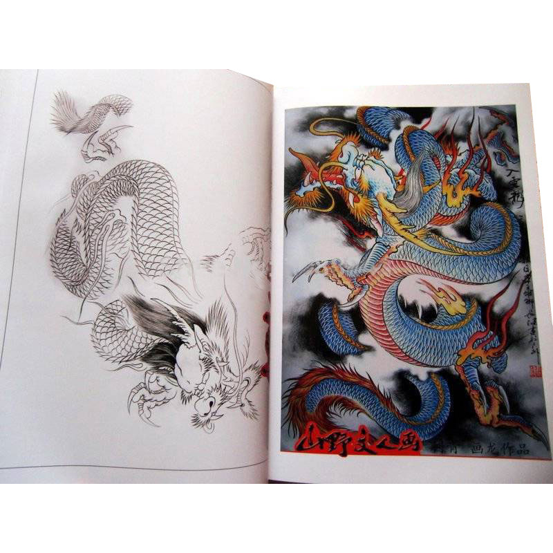 Tattoo Line Drawing Books : Free shipping japanese style orient dragon tattoo