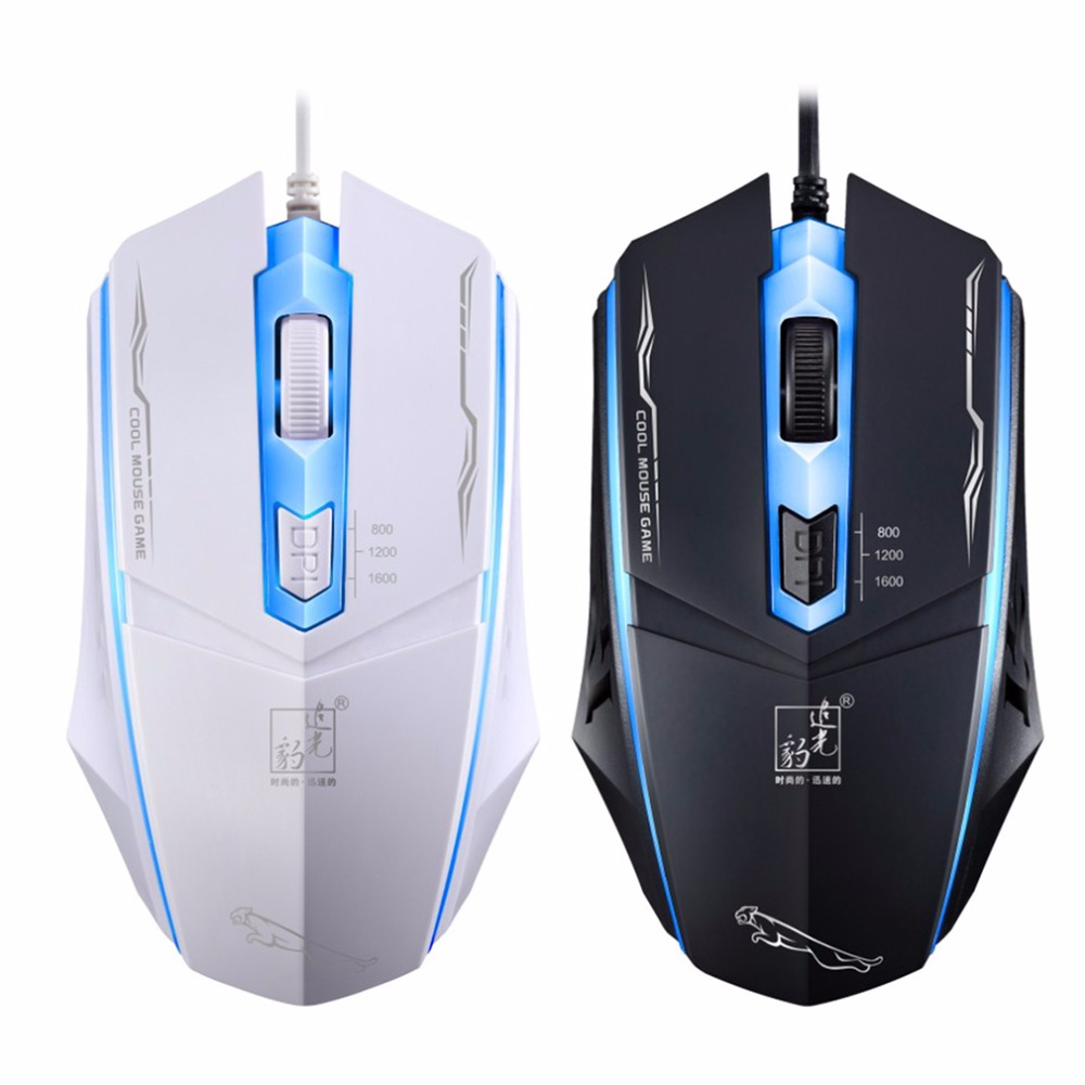 The Spotlight Leopard 199 3 Buttons 1600 Dpi 4D Wired Game Mouse High-End Desktop Notebo ...