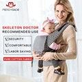 Так Удобно!! 100% Органический Хлопок Новый Дизайн Кенгуру С Сумка Для Хранения Многофункциональный Младенческой Wrap Слинг Для Матери Подарок