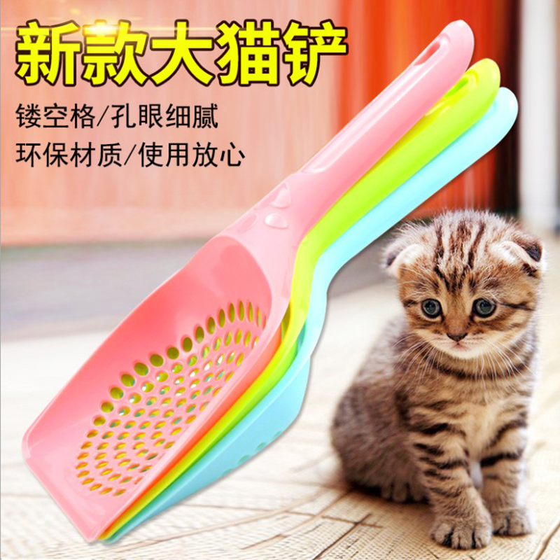 Plastic Cat Litter Shovel Cat Scoop Poop Shovel Waste Tray Pet Cleaning Pooper Scoopers Cat Sand Toilet Cleaning Spoons