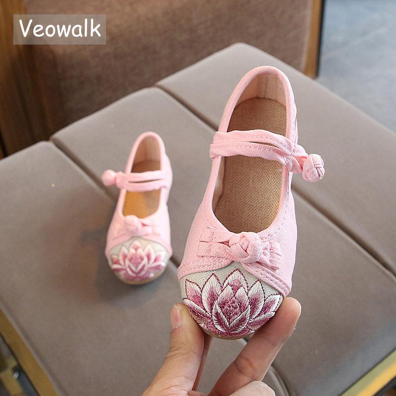 Veowalk Lotus Embroidered Little Girls Comfort Cotton Ballet Flats Kids' Soft Canvas Shoes Children Teenagers School Dance Shoes