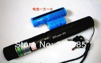 Wholesale Green Laser Pointer 8000mw 8w High Power Focusable Can Burn Match Burn Cigarettes Pop