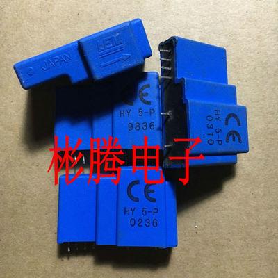 Freeshipping New HY5-P Converter transformer sensor module freeshipping rs232 to zigbee wireless module 1 6km cc2530 chip