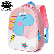 Cocomilo 3D Cute Unicorn Pattern Backpack Kids Small Bag For Boys Girls Cartoon School Backpacks Children School Bags 2-6 Years(China)