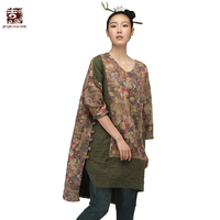 Jiqiuguer Women Vintage Flowers Print Patchwork shirts V neck Loose Long Casual T shirts Plus size Lady Summer Top Tees G153Y025