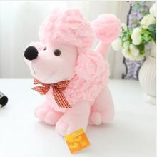 WYZHY  Mixed color delivery mascot Christmas gift poodle doll plush toy dog 25cm