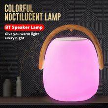 LED Wireless TWS Bluetooth Speaker with 7 Colored LED Light IP64 Waterproof Table Lamp Speaker for Kids Outdoor Party Bed led bluetooth speaker led light speaker led