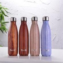 500 ml Kreative Swell wasser flasche viele farben edelstahl Swell flasche thermos tragbare meine sport trinkflasche