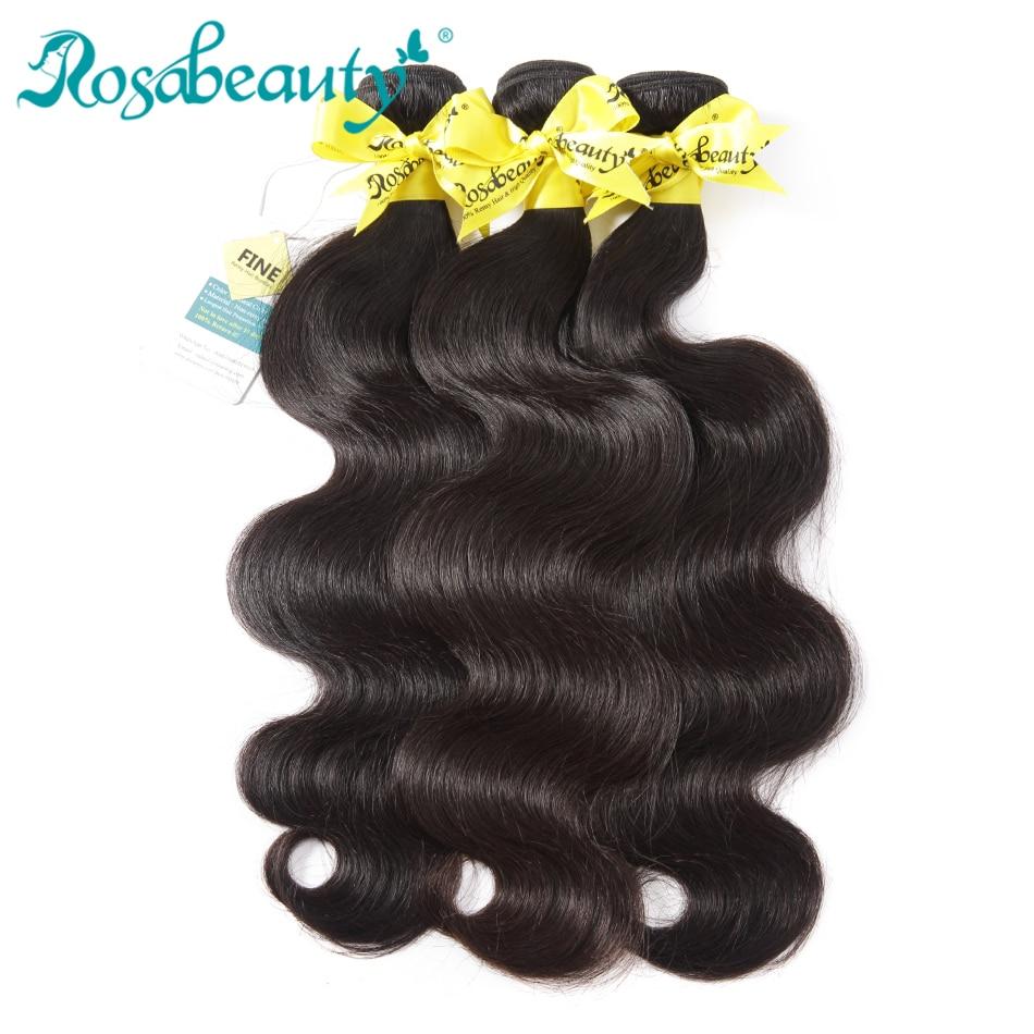 Rosa Beauty Hair Body Wave 100% Human Hair Bundles Grade 7A Brazilian Hair Weave 3 Bundles Natural Black Remy Hair Extensions