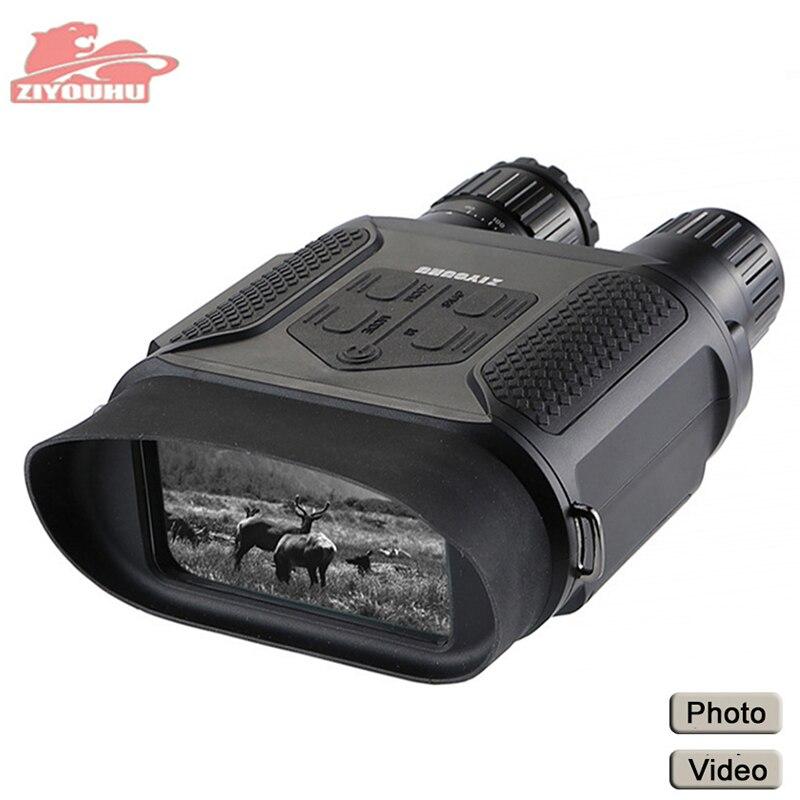 ZIYOUHU infrarrojo Digital visión nocturna gafas de mano Cámara binoculares imagen grabación de vídeo cámara infrarroja NV400B pantalla ancha