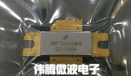 [VK] Module de pilote SS2BOO3 SS2B003DC SS2B003 SS 2B003 coque en aluminium