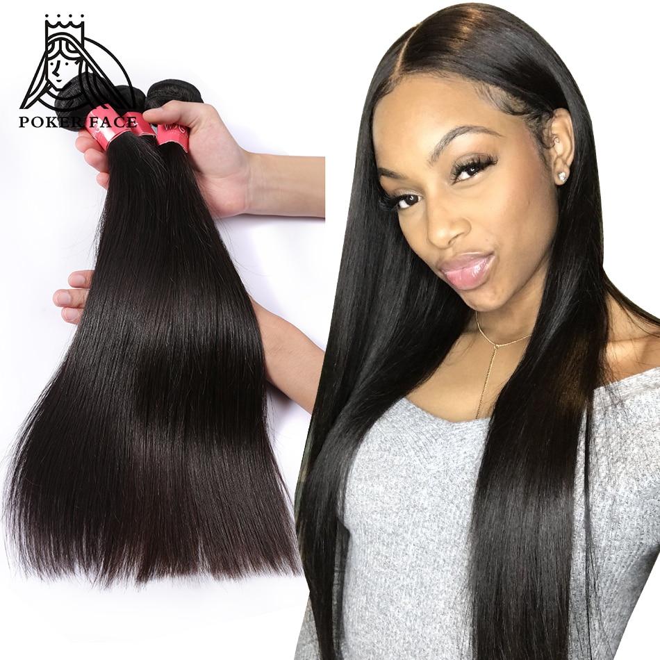 Poker Face Brazilian Straight 1/3/4 Bundles 100% Human Remy Hair Weave Bundles Natural Weave Black Human Hair