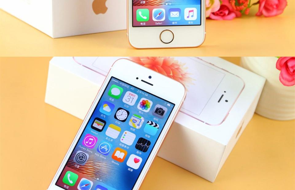 IPhone-se_08