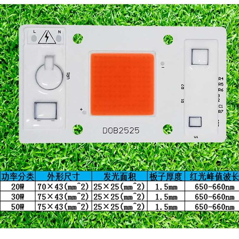 Hydroponice DOB AC220V LED COB Chip For Grow Plant Light Full Spectrum AC 220V 20W 30W 50W For Indoor Plant Seedling Grow Flower