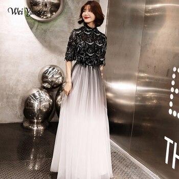 wei yin 2020 Black Muslim Evening Dresses A-line Half Sleeve Floor Length Sequined Dubai Saudi Arabic Long Elegant Evening Gown