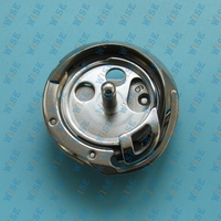 HIGH QUALITY HOOK FIT FOR JUKI LBH 771 773 LBH 781 784