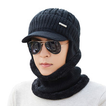 купить Winter Hat Scarf Skullies Beanies For Men Knitted Hat Women Mask Thick Balaclava Earflap Wool Bonnet Male Beanie Hats Cap дешево