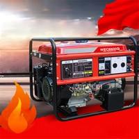 High Quality WEC6500Q 3KW Gasoline Generator Set Hand Start Single Phase Small Household Gasoline Generator Set 110V/220V 3000W