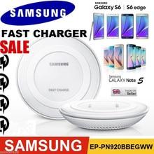 Оригинальный Беспроводной Зарядное устройство быстрой зарядки подставка для Samsung Galaxy S6 S6 край S7 S7 край S8 + Примечание 5 EP-PN920 Бесплатная Экспресс кабель для передачи данных