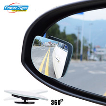 2pcs/lot 2017 New 360 Degree Car mirror Wide Angle Round Convex Blind Spot for parking Rear view Rain Shade