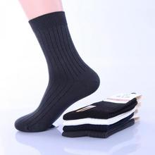 6 пар в полоску из 98% хлопка Бизнес Носки для девочек много Мужская осень-зима толстые черный, белый цвет Soks мужские брендовые качество эластичные носки BOC109