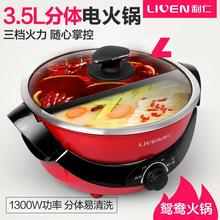 Free shipping household electric large capacity split Hot pot Yuanyang Multi Cookers Slow Cookers
